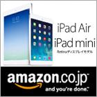 amazon-iPad.jpg