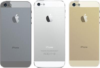 iPhone5s_proto03.jpg